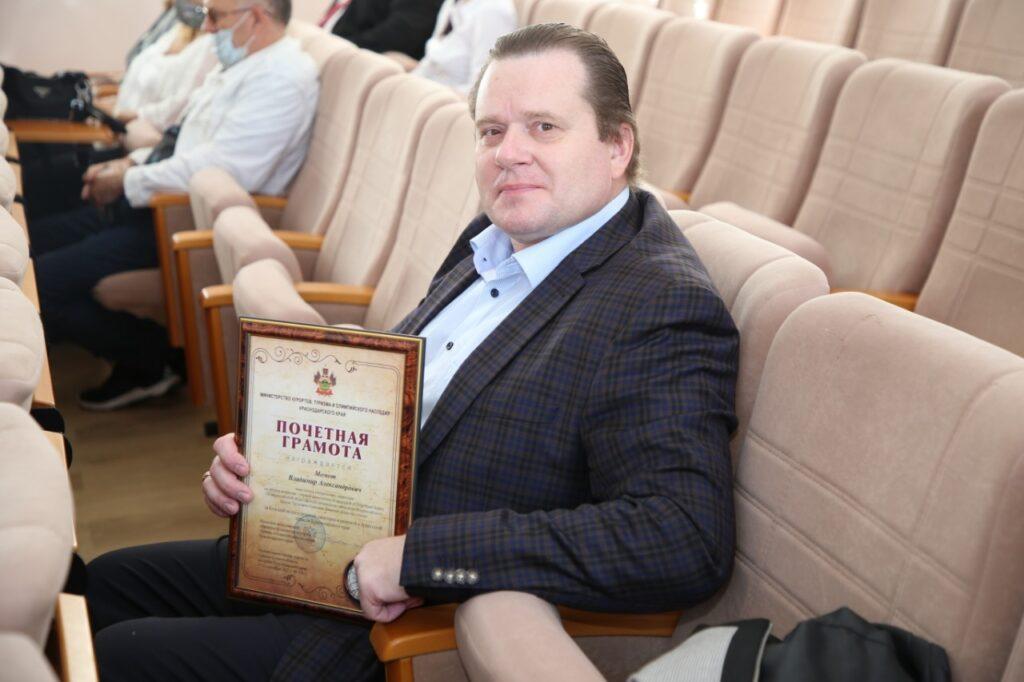 В Геленджике поздравили представителей туристской отрасли