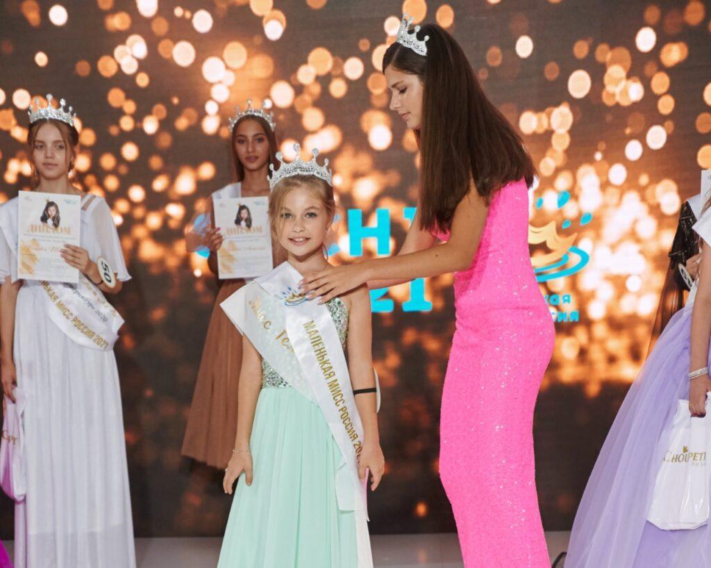 маленькая мисс Россия-2021